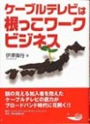 nekkowork_book