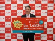 605号写真5GB1480円